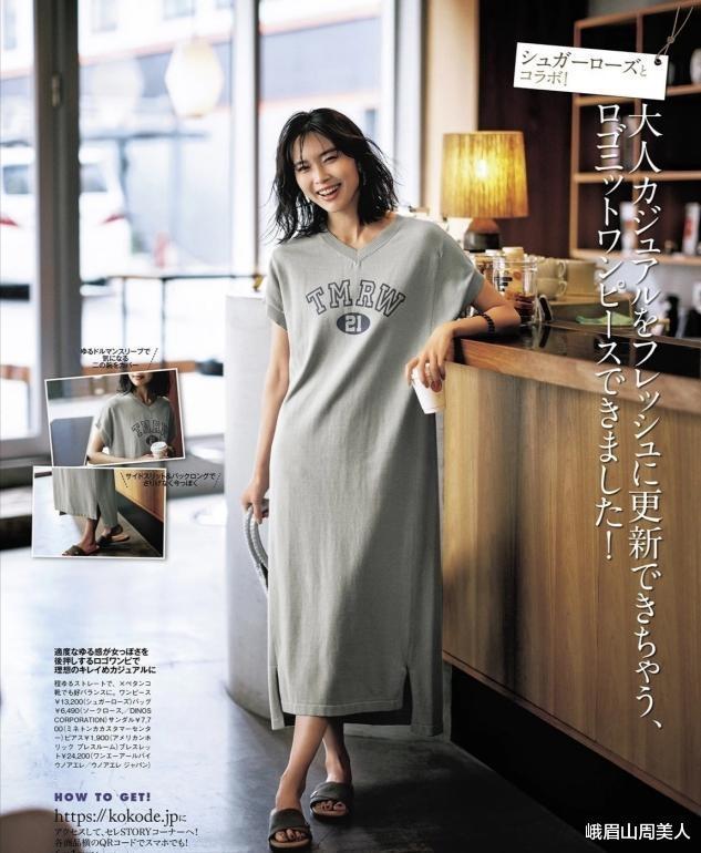 """真正高级的女人,炎天从不穿这3种""""衣服"""",低级廉价没气质_腾讯娱乐新闻"""
