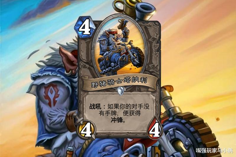 """《【煜星娱乐注册】炉石传说现有的7张""""野猪人""""随从,新版本与它们的老窝有关!》"""