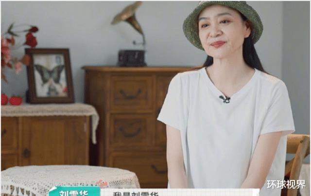 老戏骨刘雪华分享近况,61岁仍想再婚,茕居生活显心伤