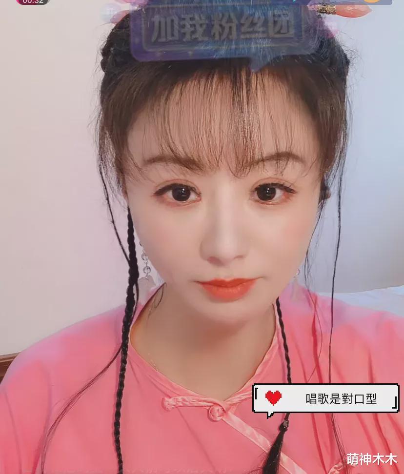 网红夏紫薇不惧侵权,通宵直播模仿林心如,在线怼网友不懂表演