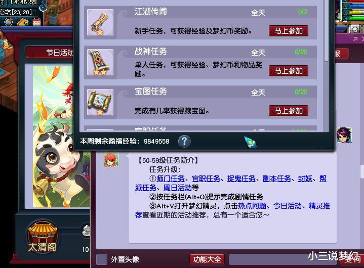 《【煜星注册地址】梦幻西游:比武大会现在变成什么了,没有PK热情,都是混梦幻币的》