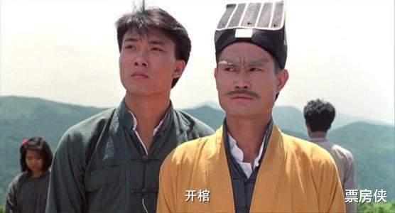 """头条娱乐新闻_58岁钱小豪的僵尸片消亡史:""""酿成""""师父林正英的日子"""