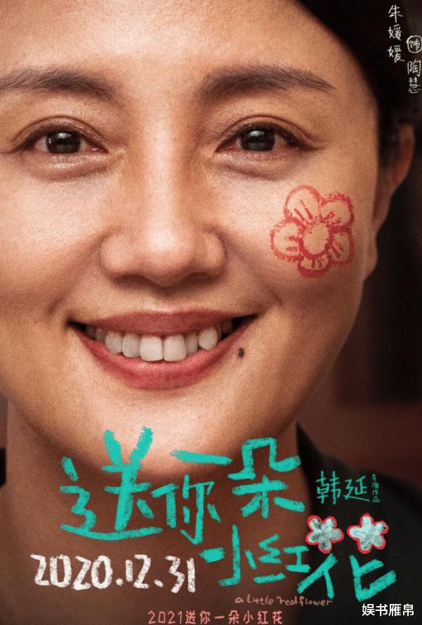 46岁搭档易烊千玺没翻红,一颗小虎牙带来好运气,张子枫把她带红