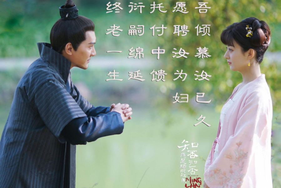 """《知否》主角CP""""悲""""了!赵丽颖冯绍峰离婚,当初的誓言令人唏嘘"""