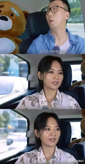 周笔畅希望杨幂上《浪姐3》,油腻与小妹妹,就一个朋友相爱相杀