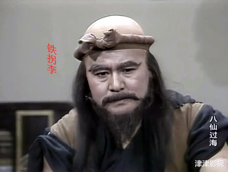 1985年电视剧,TVB与ATV吕洞宾等八仙形象对比,谁的形象更好