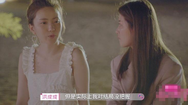 心动的信号4:女2的眼泪换不来真心,男1因为女4拒绝她!