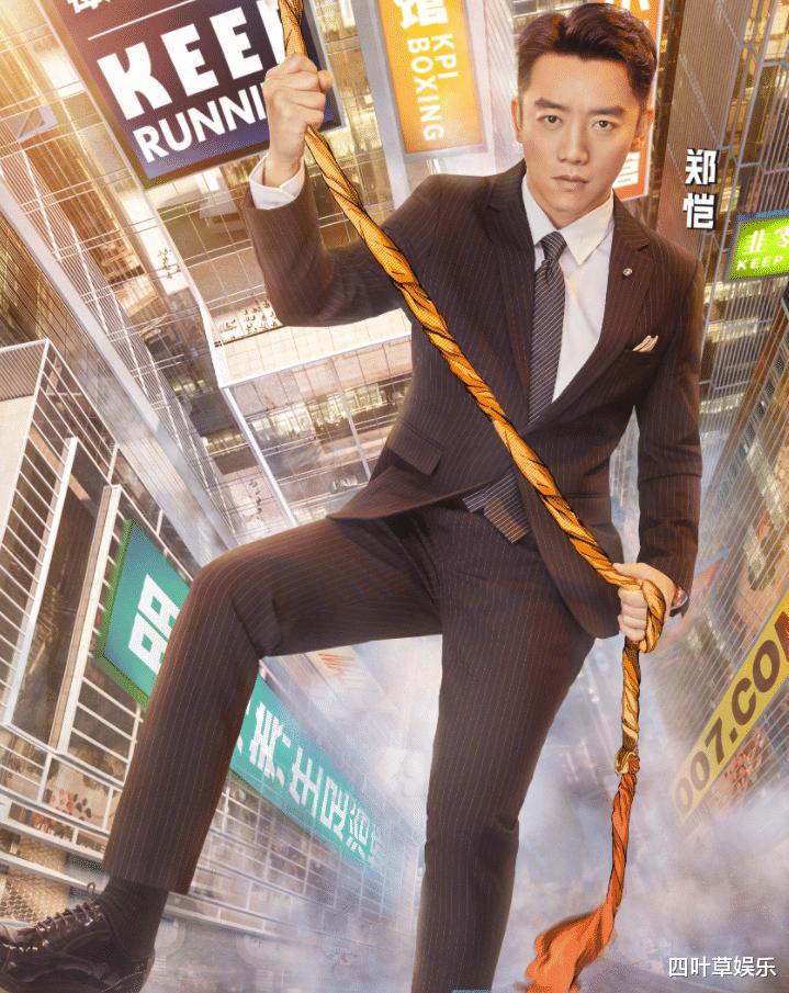 《奔跑吧》官宣海报,其他人都是攀爬姿势,唯有杨颖沙溢不同