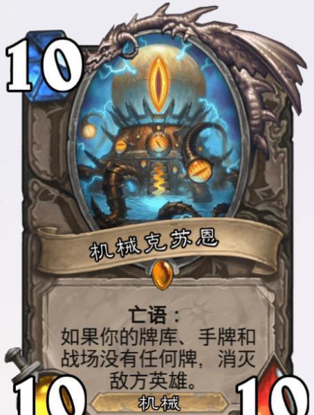 罐蓝高手炉石传说:180点奥术之尘也能玩的otk,这还不试试过分了!
