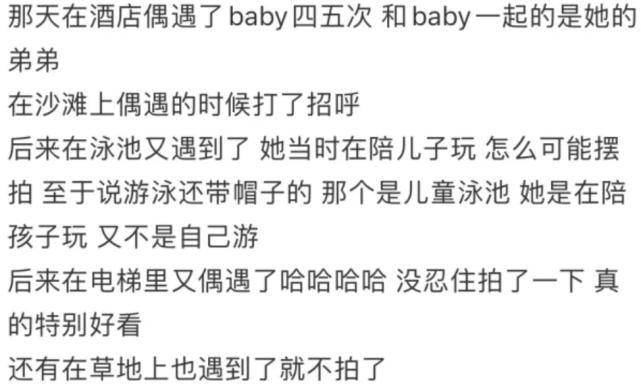 baby教小海绵游泳被拍,带娃亲力亲为,曾说过再忙也会抽闲陪儿子_娱乐化新闻