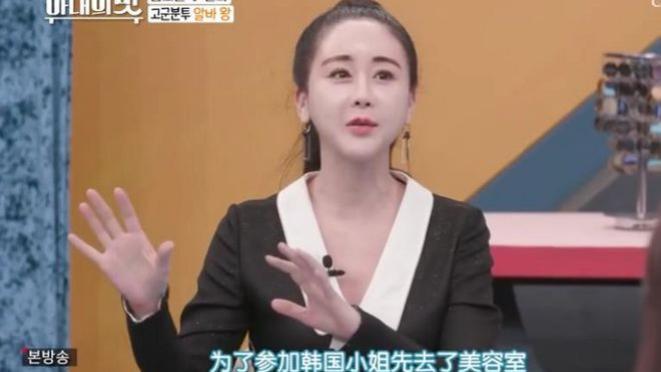 年轻时,兼职韩国,兼职,小姐,厕所,中国