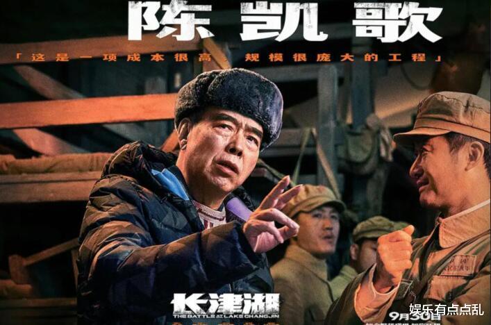《长津湖》点映,吴京竟遭胡歌章子怡没完没了打电话,原因爆笑全场