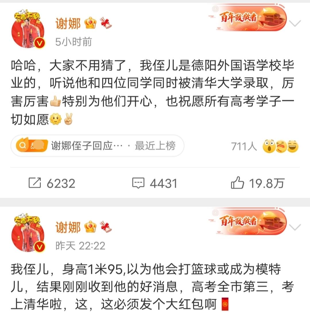 代班主持张雨绮,用实力证实没有谢娜的快乐大本营,一样受迎接_今日娱乐新闻