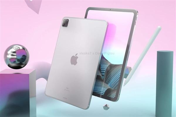 外媒曝光新iPadmini6照片,搭载屏下指纹和挖孔屏 数码科技 第3张