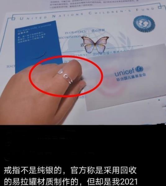 粉丝因王源获得一枚戒指,形状和材质独一无二,能当传家宝了