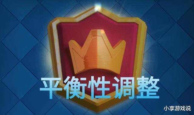 """《【煜星平台怎么注册】皇室战争:不满官方不出""""平衡调整"""",热心玩家自制内容,很有趣》"""