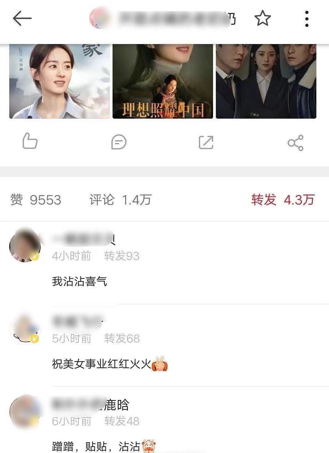赵丽颖官宣结婚和离婚都在工作日上班时间,鹿晗和杨幂应向其学习