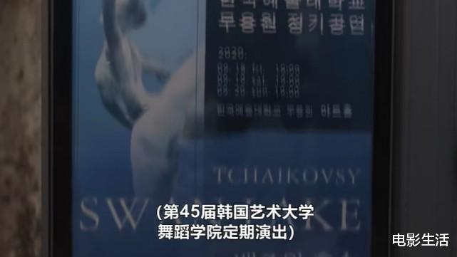 豆瓣8.9分,又一部韩剧佳作,百想大奖预定!