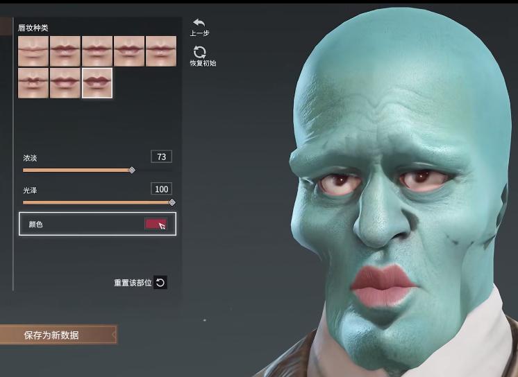《【煜星在线注册】沙雕玩家阴间捏脸,在《永劫无间》里变身DIO是一种怎样的体验?》