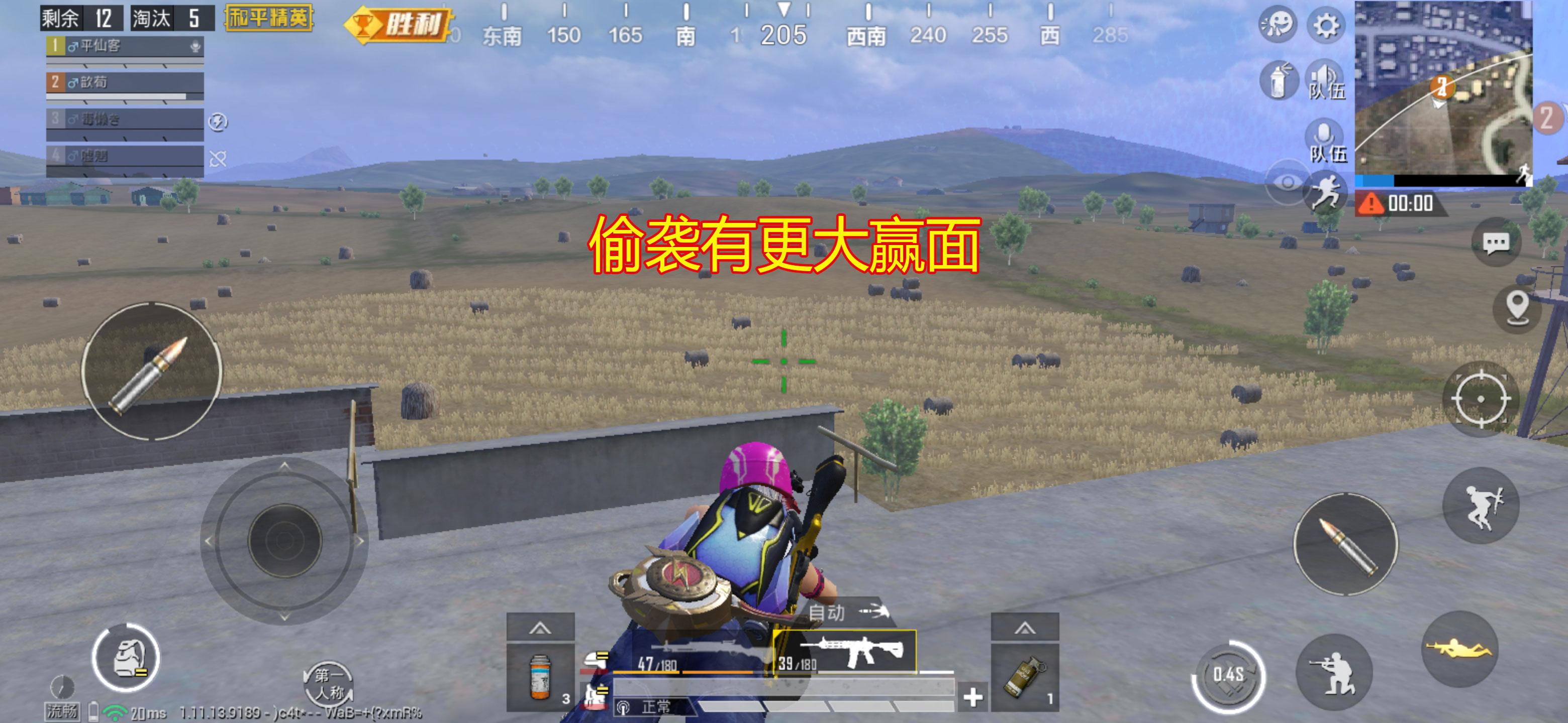 """《【合盈国际注册平台】""""吃鸡""""这把枪太适合偷袭,无奈子弹下坠明显,鲜少有玩家使用》"""