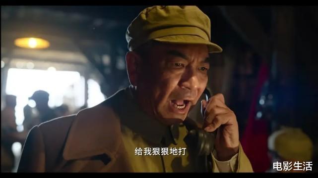 """8月""""王炸电影""""《长津湖》官宣撤档,网友:意料之中!"""