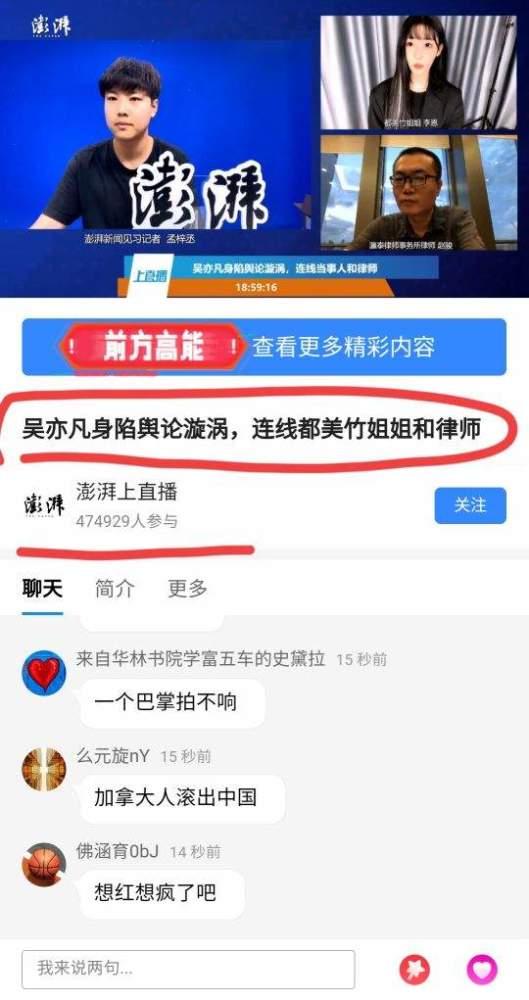 曝吴亦凡是变乱两种终局:他被摈除出境,或…