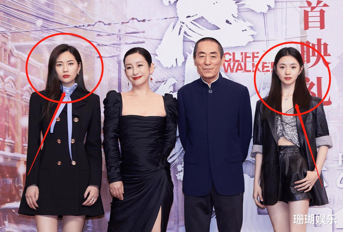 悬崖之上首映礼,张艺谋携3位女主演亮相,飞凡气质却不输刘浩存