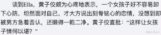 八卦娱乐新闻_突然官宣!流产没人管,老公还上节目假求婚?