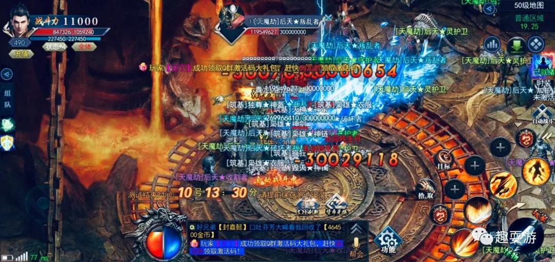 《【煜星娱乐注册】传奇手游「天魔首服」首测:战士C位逆袭,散人开荒攻略!》