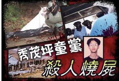 """1996年《古惑仔》风靡香港,97年那起案件,让郑伊健直言""""好后悔"""""""