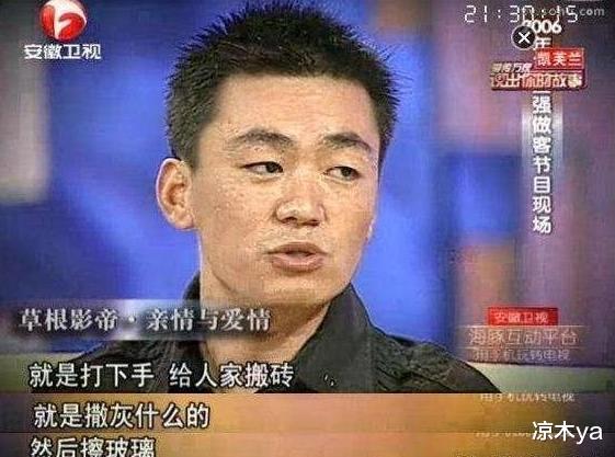 """""""借钱缴税""""王宝强,他是娱乐圈最后的单纯吗?"""