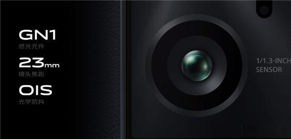 X60Pro+升级骁龙888平台,蔡司合作T镀膜镜头 好物资讯 第8张