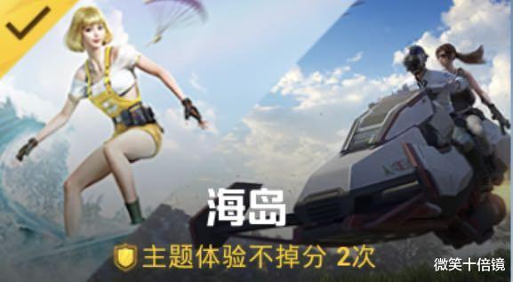 """""""吃鸡""""夏日模式悄然下线,新玩法仅剩重启未来!原因喜闻乐见!"""