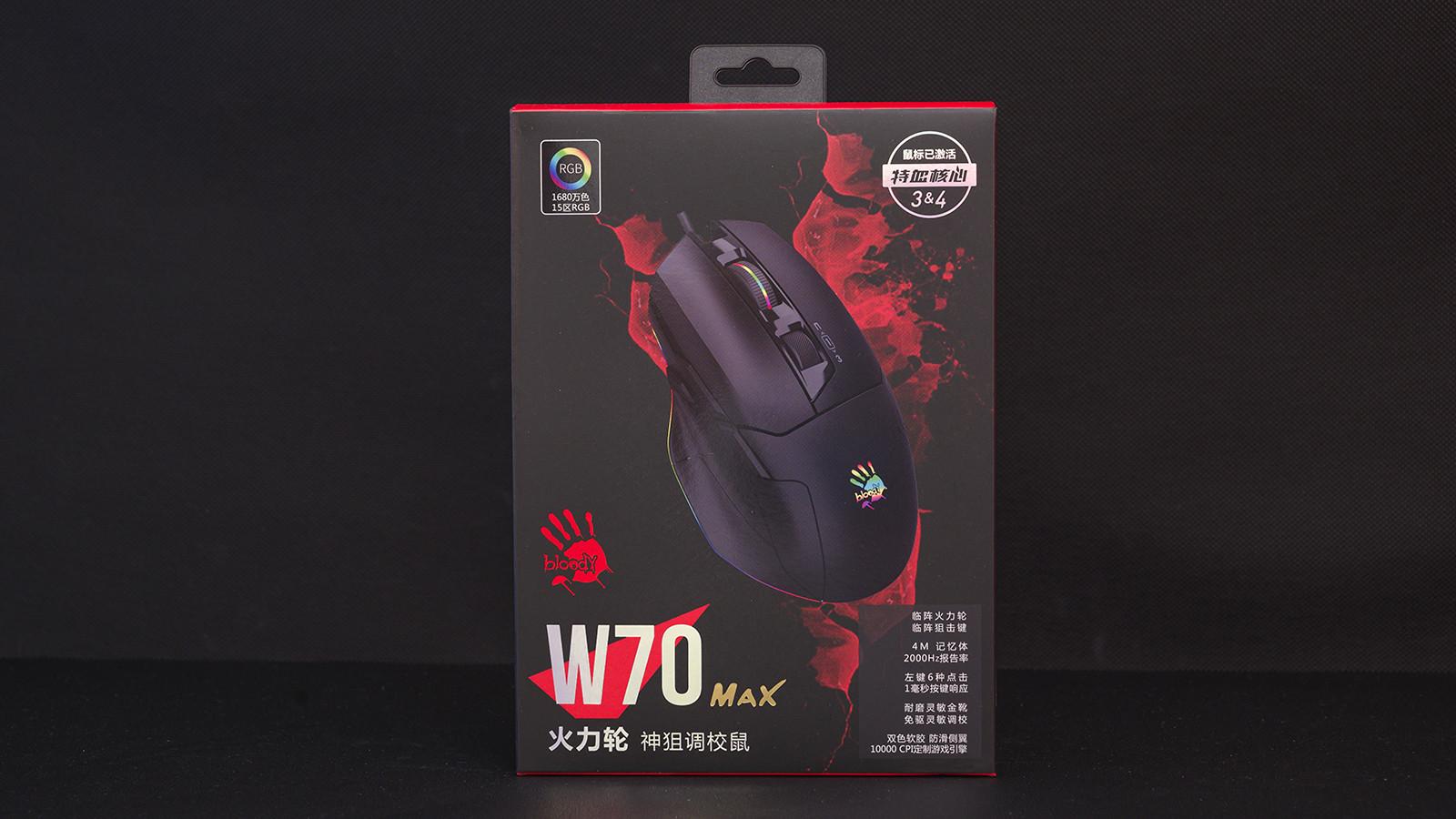 为什么狙神需要换鼠标,血手幽灵新品W70 MAX评测