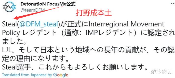 """《【煜星娱乐登录注册平台】LOL:DFM公布夏季赛大名单,""""三韩援""""同时进入首发阵容?》"""
