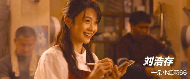 黄晓明新片预告火了,拿酒杯镜头致敬小李子,网友:一模一样