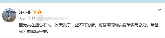 柴智屏证实大S离婚是真的,汪小菲认错后再表态:孩子怎么办