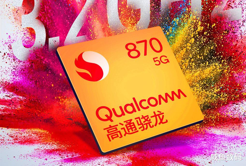RedmiK40系列将搭载高通骁龙888处理器,起售价29 数码科技 第1张