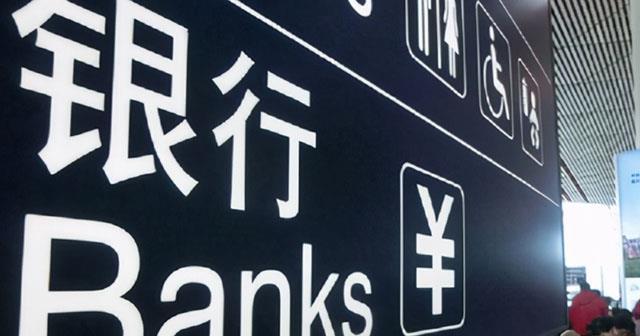 """储户逝世后,在银行的""""巨额""""存款怎样办?需求""""这些""""手续"""