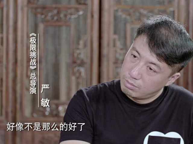 陷害黄磊,黄渤拒绝合作:从顶流到垫底,知名导演现在后悔了吗