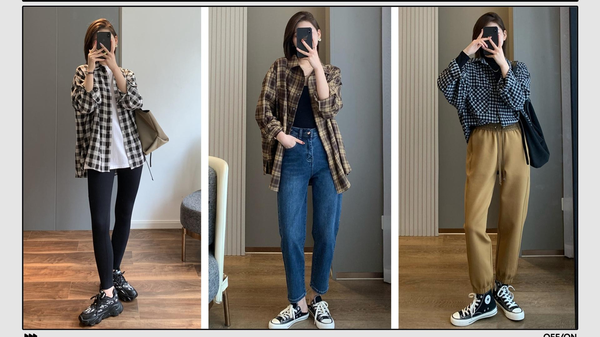 时尚又活力的格子衬衫,轻松演绎秋日的潮流,时髦保暖两不误