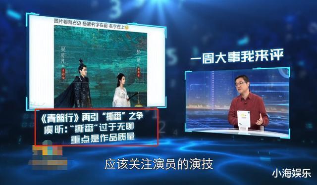 演技拉胯,黑料缠身,吴亦凡想靠《青簪行》翻身太难了_新闻娱乐头条