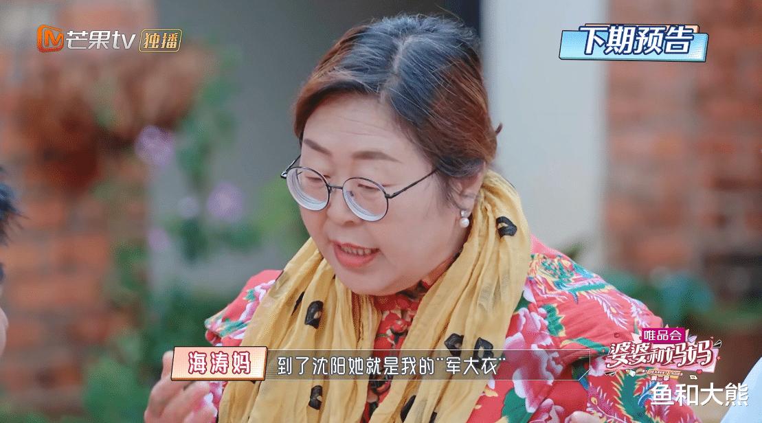 沈梦辰催婚海涛未果,却被准婆婆要求回家过年,沈妈反应很强硬!