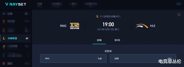 S11:RNG首次遭遇LCK赛区战队,Cyin大战Chovy