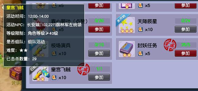 梦幻西游:鬼才玩家投入3000打造另类五开,没有修炼,抓鬼效率非凡