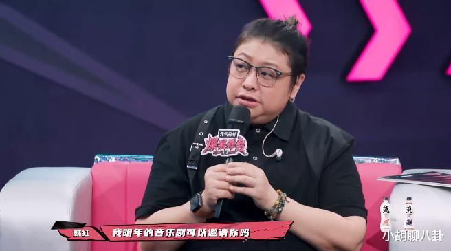 """最后的爆裂小考,陆柯燃、陈卓璇""""拉胯姐妹"""",集体秀安琦获得主角C位!"""