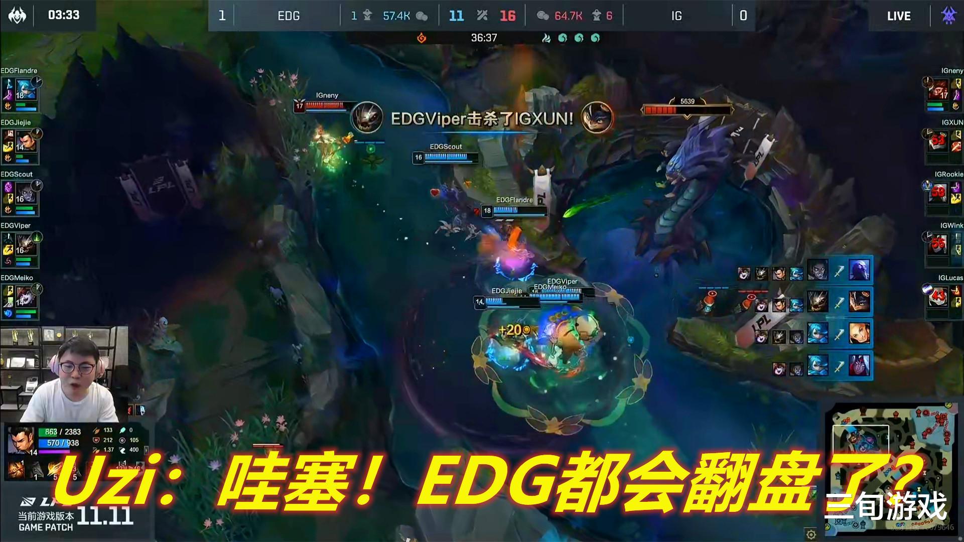 《【煜星在线娱乐】Uzi重回二路解说,盛赞EDG表现,直言:希望能在赛场上看到厂长!》