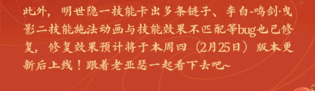 《【煜星平台登录入口】王者荣耀:兰陵王默契交锋皮肤优化,鸣剑•曳影二技能延迟修复,祈雪灵祝海报重绘!》