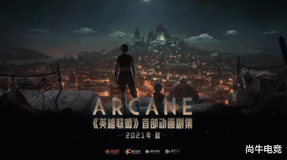 英雄联盟秋天要出新电影!《Arcane》预告片流出,将以皮城故事作为大背景 - 娱乐资讯(早游戏)
