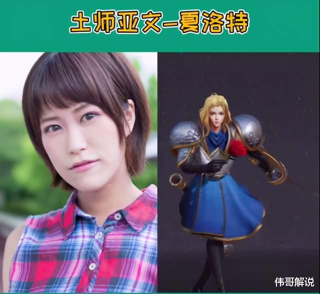 《【煜星娱乐测速登录】王者荣耀 五个日本英雄的配音声优 你最喜欢哪个呢》